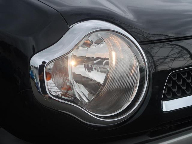 G 4WD レーダーブレーキ シートヒーター スマートキー(21枚目)