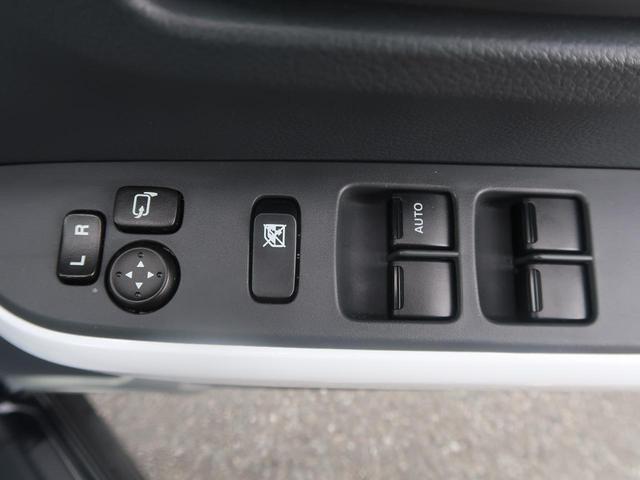 G 4WD レーダーブレーキ シートヒーター スマートキー(24枚目)