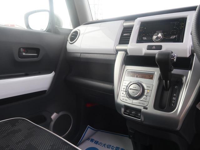G 4WD レーダーブレーキ シートヒーター スマートキー(28枚目)