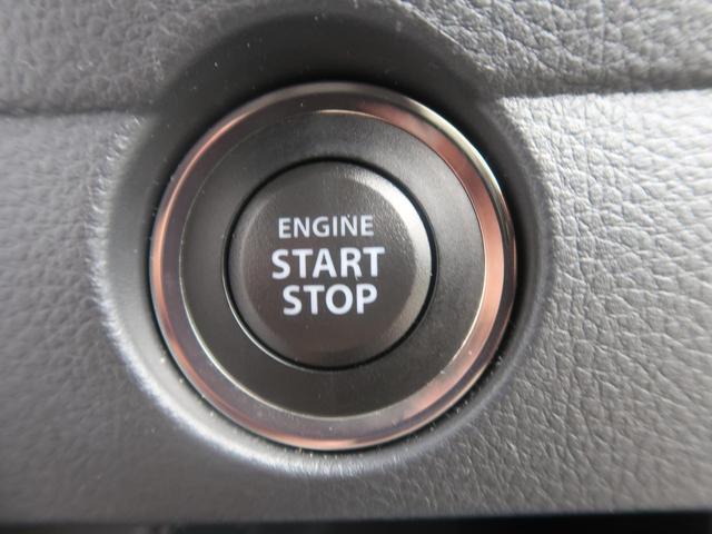 G 4WD レーダーブレーキ シートヒーター スマートキー(29枚目)