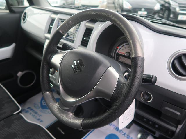 G 4WD レーダーブレーキ シートヒーター スマートキー(47枚目)
