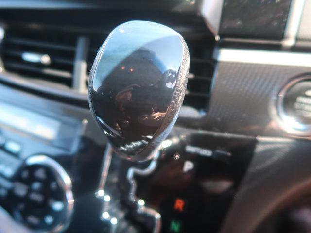 「トヨタ」「エスティマ」「ミニバン・ワンボックス」「山梨県」の中古車30