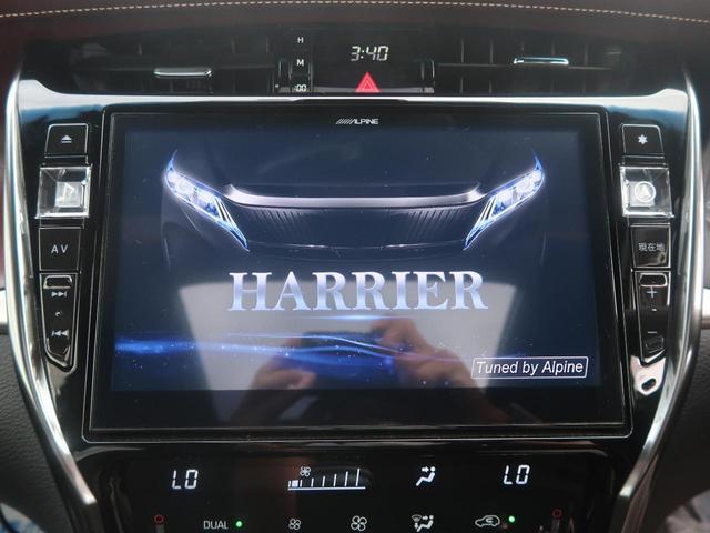 「トヨタ」「ハリアー」「SUV・クロカン」「山梨県」の中古車3