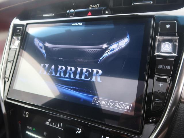 「トヨタ」「ハリアー」「SUV・クロカン」「山梨県」の中古車42