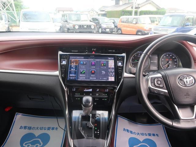 「トヨタ」「ハリアー」「SUV・クロカン」「山梨県」の中古車50