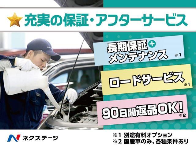 「トヨタ」「ハリアー」「SUV・クロカン」「山梨県」の中古車58