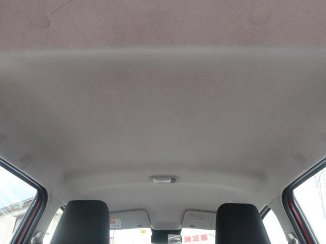 L SAIII 純正オーディオ クリアランスソナー オートマチックハイビーム スマートキー アイドリングストップ 衝突安全装置 禁煙車(28枚目)