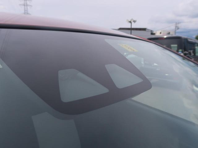 L SAIII 純正オーディオ クリアランスソナー オートマチックハイビーム スマートキー アイドリングストップ 衝突安全装置 禁煙車(32枚目)