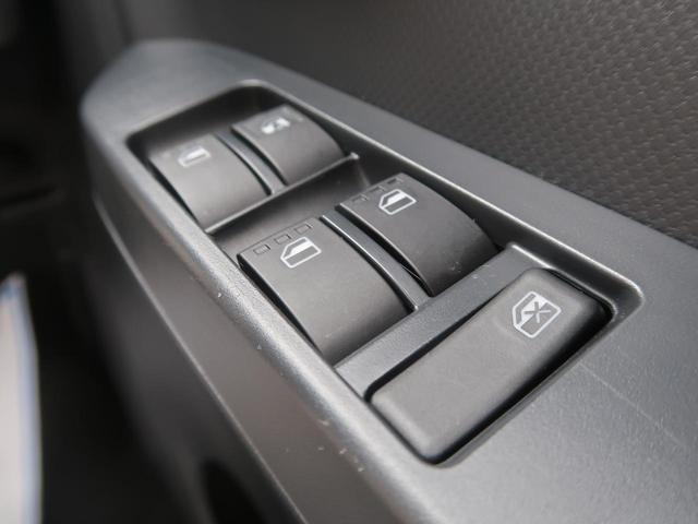 L SAIII 純正オーディオ クリアランスソナー オートマチックハイビーム スマートキー アイドリングストップ 衝突安全装置 禁煙車(33枚目)