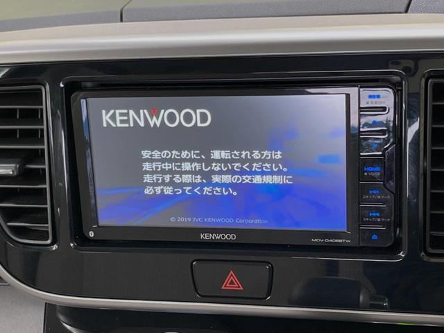 X SDナビ 全周囲カメラ フルセグTV 衝突軽減装置 パワスラ アイドリングストップ ETC クリアランスソナー インテリキー プライバシーガラス ドアバイザー(3枚目)