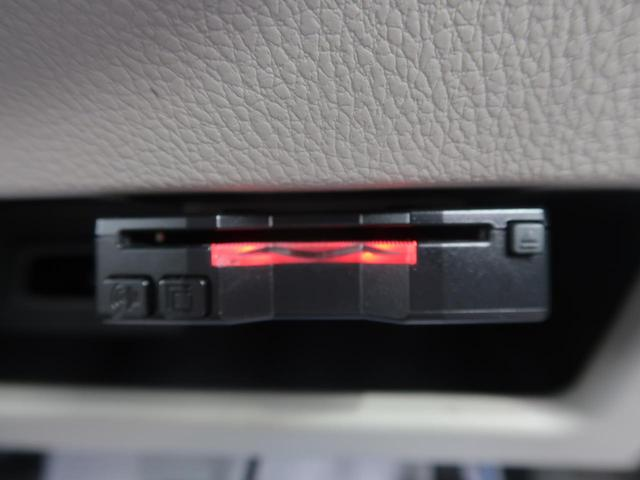 X SDナビ 全周囲カメラ フルセグTV 衝突軽減装置 パワスラ アイドリングストップ ETC クリアランスソナー インテリキー プライバシーガラス ドアバイザー(5枚目)