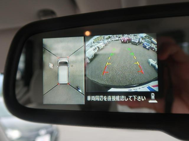 X SDナビ 全周囲カメラ フルセグTV 衝突軽減装置 パワスラ アイドリングストップ ETC クリアランスソナー インテリキー プライバシーガラス ドアバイザー(39枚目)