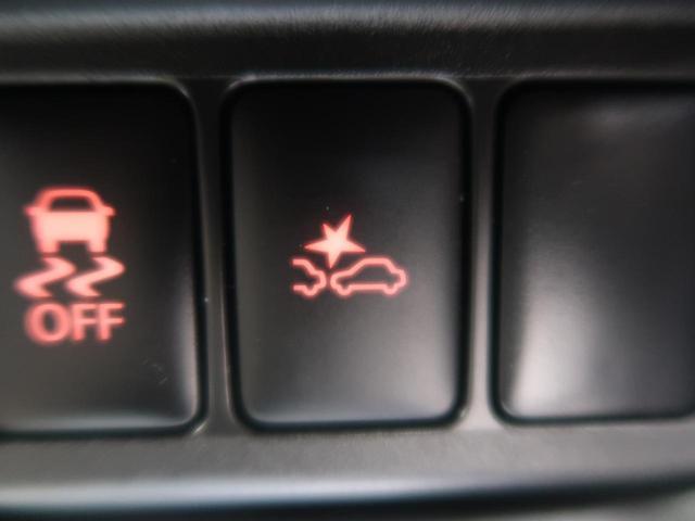 ハイウェイスター Gターボ ターボ 純正SDナビ アラウンドビューモニター ドライブレコーダー フルセグ クルーズコントロール オートマチックハイビーム スマートキー 衝突安全装置 禁煙車(5枚目)
