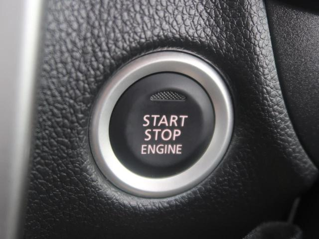 ハイウェイスター Gターボ ターボ 純正SDナビ アラウンドビューモニター ドライブレコーダー フルセグ クルーズコントロール オートマチックハイビーム スマートキー 衝突安全装置 禁煙車(9枚目)