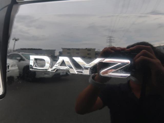 ハイウェイスター Gターボ ターボ 純正SDナビ アラウンドビューモニター ドライブレコーダー フルセグ クルーズコントロール オートマチックハイビーム スマートキー 衝突安全装置 禁煙車(23枚目)