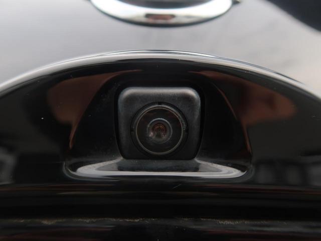 ハイウェイスター Gターボ ターボ 純正SDナビ アラウンドビューモニター ドライブレコーダー フルセグ クルーズコントロール オートマチックハイビーム スマートキー 衝突安全装置 禁煙車(26枚目)