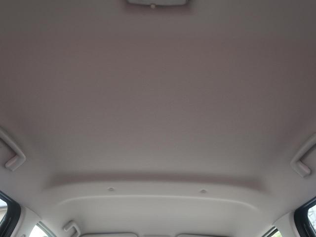 ハイウェイスター Gターボ ターボ 純正SDナビ アラウンドビューモニター ドライブレコーダー フルセグ クルーズコントロール オートマチックハイビーム スマートキー 衝突安全装置 禁煙車(29枚目)