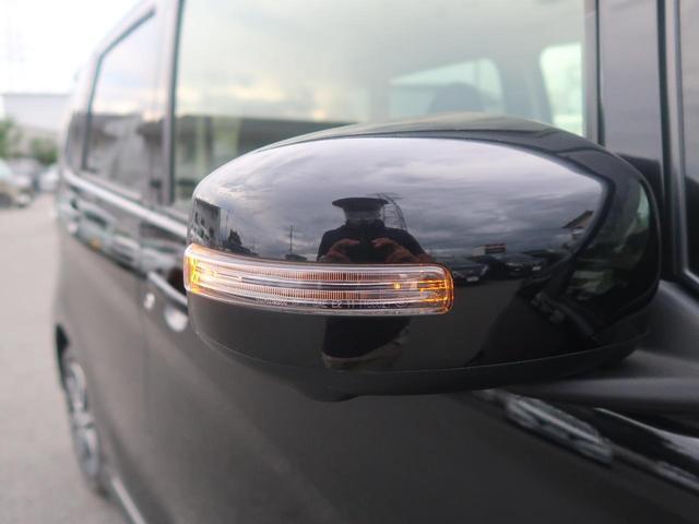ハイウェイスター Gターボ ターボ 純正SDナビ アラウンドビューモニター ドライブレコーダー フルセグ クルーズコントロール オートマチックハイビーム スマートキー 衝突安全装置 禁煙車(32枚目)