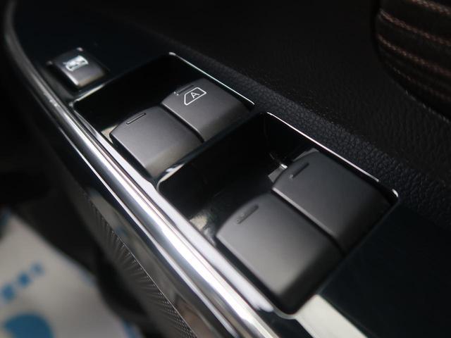 ハイウェイスター Gターボ ターボ 純正SDナビ アラウンドビューモニター ドライブレコーダー フルセグ クルーズコントロール オートマチックハイビーム スマートキー 衝突安全装置 禁煙車(35枚目)