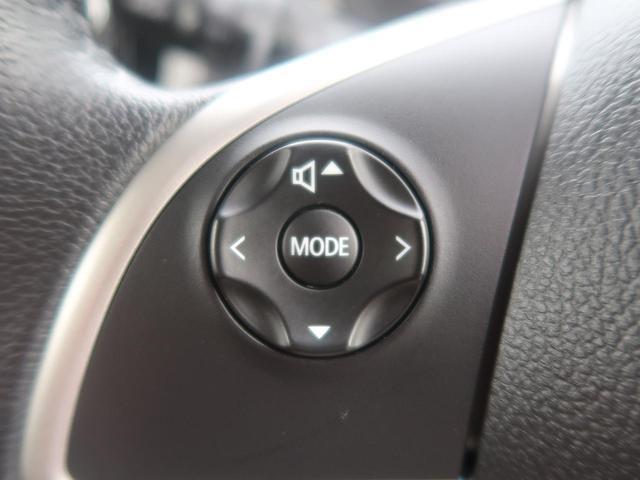 ハイウェイスター Gターボ ターボ 純正SDナビ アラウンドビューモニター ドライブレコーダー フルセグ クルーズコントロール オートマチックハイビーム スマートキー 衝突安全装置 禁煙車(40枚目)