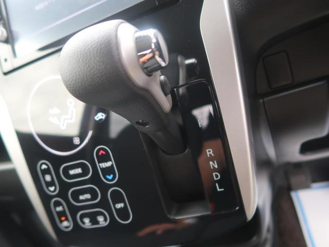 ハイウェイスター Gターボ ターボ 純正SDナビ アラウンドビューモニター ドライブレコーダー フルセグ クルーズコントロール オートマチックハイビーム スマートキー 衝突安全装置 禁煙車(41枚目)