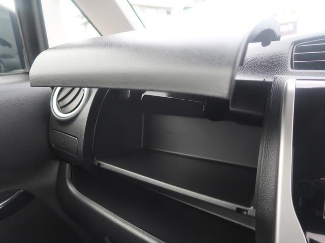 ハイウェイスター Gターボ ターボ 純正SDナビ アラウンドビューモニター ドライブレコーダー フルセグ クルーズコントロール オートマチックハイビーム スマートキー 衝突安全装置 禁煙車(44枚目)