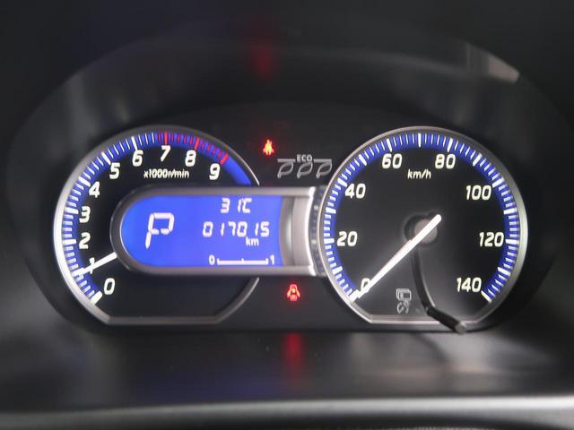 ハイウェイスター Gターボ ターボ 純正SDナビ アラウンドビューモニター ドライブレコーダー フルセグ クルーズコントロール オートマチックハイビーム スマートキー 衝突安全装置 禁煙車(49枚目)
