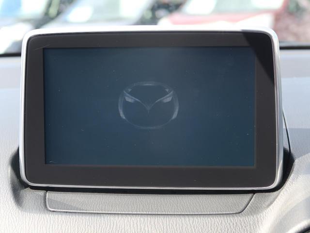 XDツーリング スマートシティブレーキ 純正コネクトナビ フルセグ LEDヘッドライト クルコン スマートキー ETC 禁煙車(6枚目)