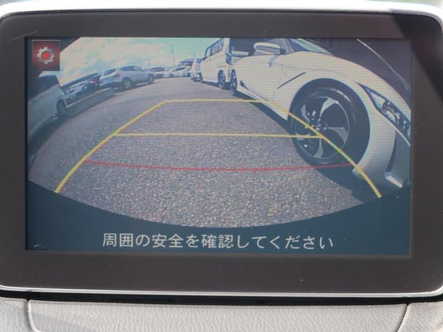 XDツーリング スマートシティブレーキ 純正コネクトナビ フルセグ LEDヘッドライト クルコン スマートキー ETC 禁煙車(7枚目)