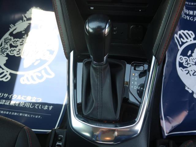 XDツーリング スマートシティブレーキ 純正コネクトナビ フルセグ LEDヘッドライト クルコン スマートキー ETC 禁煙車(22枚目)