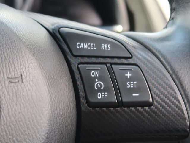 XDツーリング スマートシティブレーキ 純正コネクトナビ フルセグ LEDヘッドライト クルコン スマートキー ETC 禁煙車(26枚目)