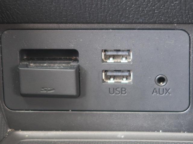 XDツーリング スマートシティブレーキ 純正コネクトナビ フルセグ LEDヘッドライト クルコン スマートキー ETC 禁煙車(30枚目)