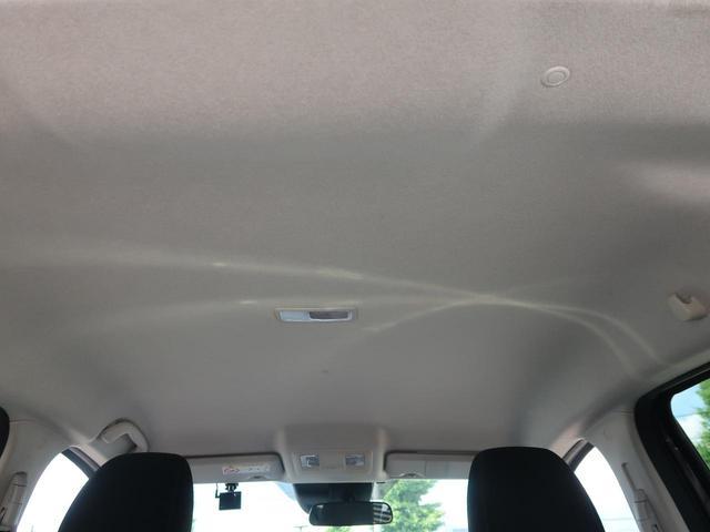 XDツーリング スマートシティブレーキ 純正コネクトナビ フルセグ LEDヘッドライト クルコン スマートキー ETC 禁煙車(37枚目)