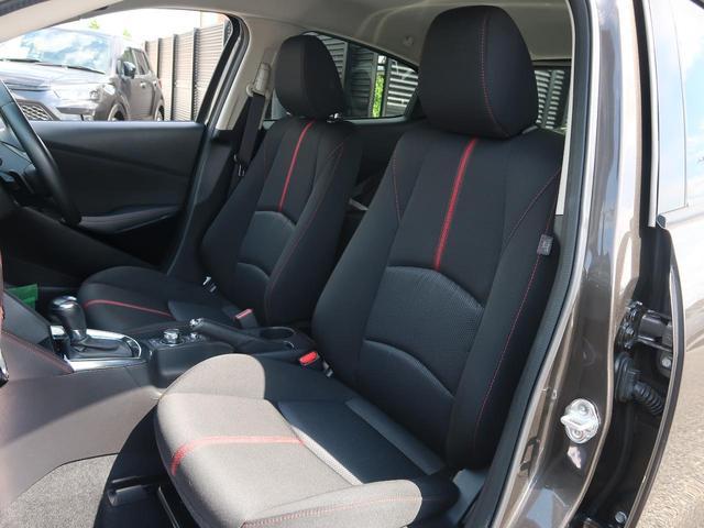 XDツーリング スマートシティブレーキ 純正コネクトナビ フルセグ LEDヘッドライト クルコン スマートキー ETC 禁煙車(39枚目)