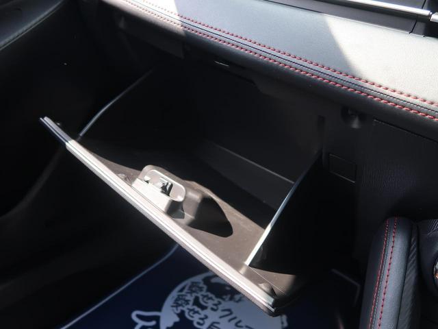 XDツーリング スマートシティブレーキ 純正コネクトナビ フルセグ LEDヘッドライト クルコン スマートキー ETC 禁煙車(40枚目)
