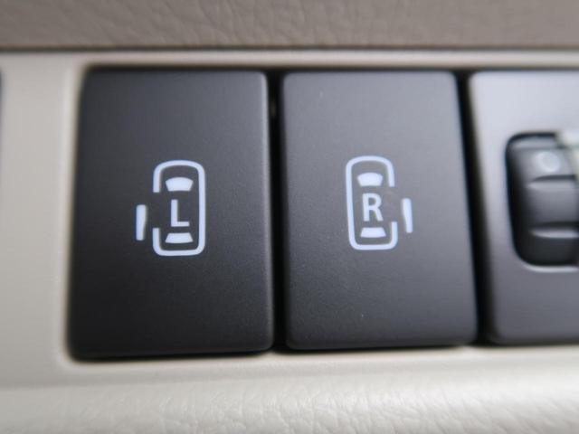 ハイブリッドX 届出済未使用車 現行型 衝突軽減装置 両側パワスラ 2トーンカラー オートハイビーム レーンアシスト シートヒーター スマートキー クリアランスソナー USB充電 アイドリングストップ(3枚目)