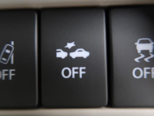 ハイブリッドX 届出済未使用車 現行型 衝突軽減装置 両側パワスラ 2トーンカラー オートハイビーム レーンアシスト シートヒーター スマートキー クリアランスソナー USB充電 アイドリングストップ(6枚目)