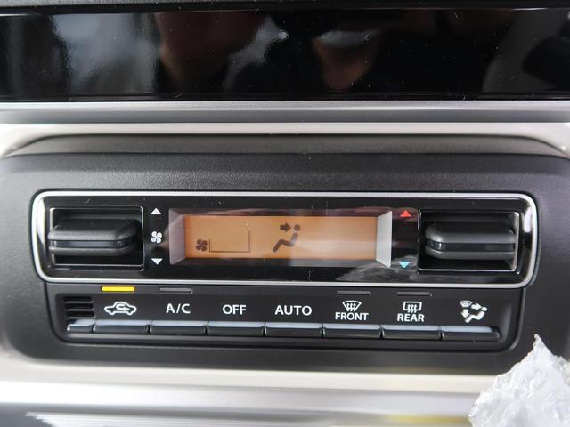 ハイブリッドX 届出済未使用車 現行型 衝突軽減装置 両側パワスラ 2トーンカラー オートハイビーム レーンアシスト シートヒーター スマートキー クリアランスソナー USB充電 アイドリングストップ(8枚目)