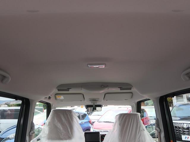 ハイブリッドX 届出済未使用車 現行型 衝突軽減装置 両側パワスラ 2トーンカラー オートハイビーム レーンアシスト シートヒーター スマートキー クリアランスソナー USB充電 アイドリングストップ(12枚目)