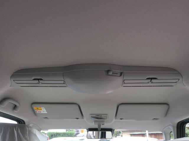 ハイブリッドX 届出済未使用車 現行型 衝突軽減装置 両側パワスラ 2トーンカラー オートハイビーム レーンアシスト シートヒーター スマートキー クリアランスソナー USB充電 アイドリングストップ(30枚目)