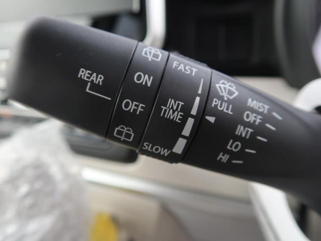 ハイブリッドX 届出済未使用車 現行型 衝突軽減装置 両側パワスラ 2トーンカラー オートハイビーム レーンアシスト シートヒーター スマートキー クリアランスソナー USB充電 アイドリングストップ(33枚目)