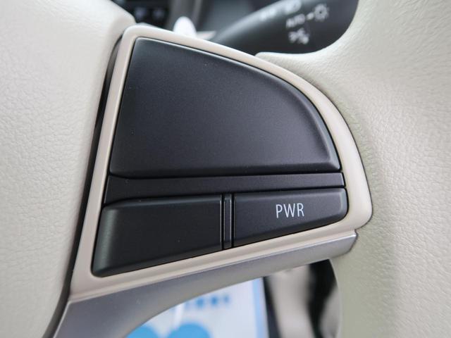 ハイブリッドX 届出済未使用車 現行型 衝突軽減装置 両側パワスラ 2トーンカラー オートハイビーム レーンアシスト シートヒーター スマートキー クリアランスソナー USB充電 アイドリングストップ(34枚目)