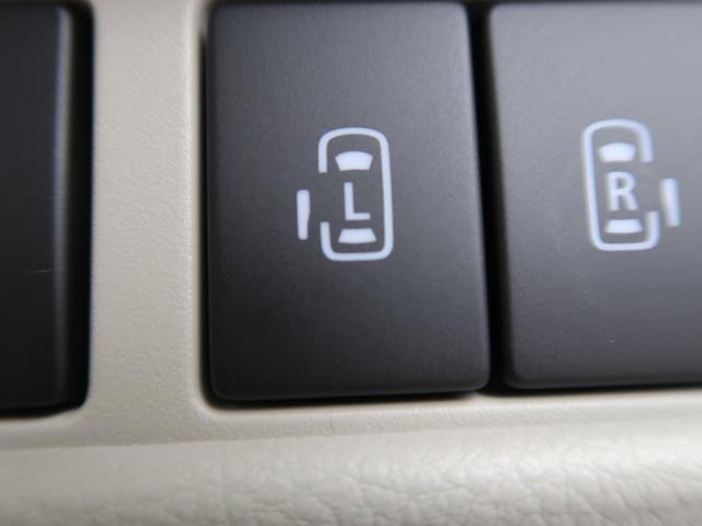ハイブリッドX 届出済未使用車 現行型 衝突軽減装置 両側パワスラ 2トーンカラー オートハイビーム レーンアシスト シートヒーター スマートキー クリアランスソナー USB充電 アイドリングストップ(37枚目)