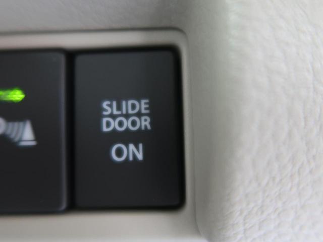 ハイブリッドX 届出済未使用車 現行型 衝突軽減装置 両側パワスラ 2トーンカラー オートハイビーム レーンアシスト シートヒーター スマートキー クリアランスソナー USB充電 アイドリングストップ(39枚目)