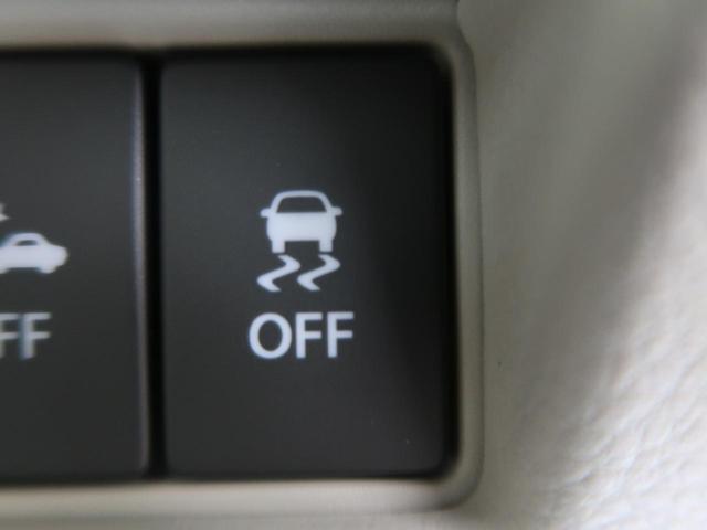 ハイブリッドX 届出済未使用車 現行型 衝突軽減装置 両側パワスラ 2トーンカラー オートハイビーム レーンアシスト シートヒーター スマートキー クリアランスソナー USB充電 アイドリングストップ(41枚目)