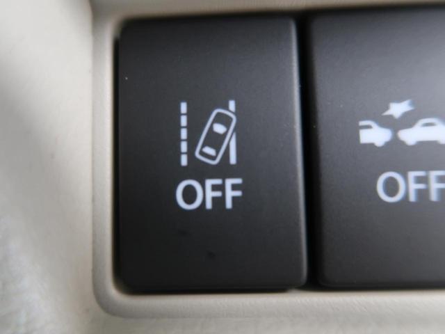 ハイブリッドX 届出済未使用車 現行型 衝突軽減装置 両側パワスラ 2トーンカラー オートハイビーム レーンアシスト シートヒーター スマートキー クリアランスソナー USB充電 アイドリングストップ(42枚目)