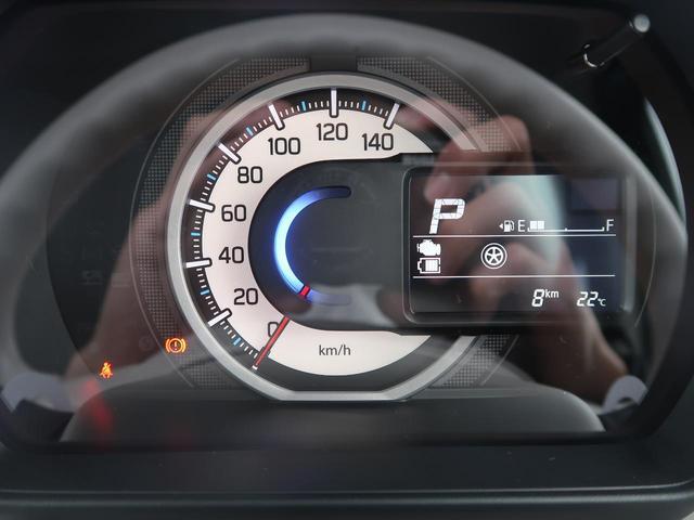 ハイブリッドX 届出済未使用車 現行型 衝突軽減装置 両側パワスラ 2トーンカラー オートハイビーム レーンアシスト シートヒーター スマートキー クリアランスソナー USB充電 アイドリングストップ(44枚目)