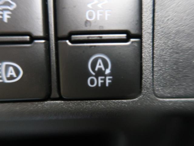 Gターボ レジャーエディションSAIII 届け出済み未使用車 衝突軽減装置 ターボ バックカメラ 両側パワスラ LEDヘッド LEDフォグ スマートキー アイドリングストップ 純正15AW(5枚目)