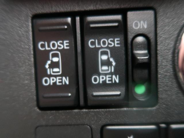 Gターボ レジャーエディションSAIII 届け出済み未使用車 衝突軽減装置 ターボ バックカメラ 両側パワスラ LEDヘッド LEDフォグ スマートキー アイドリングストップ 純正15AW(6枚目)