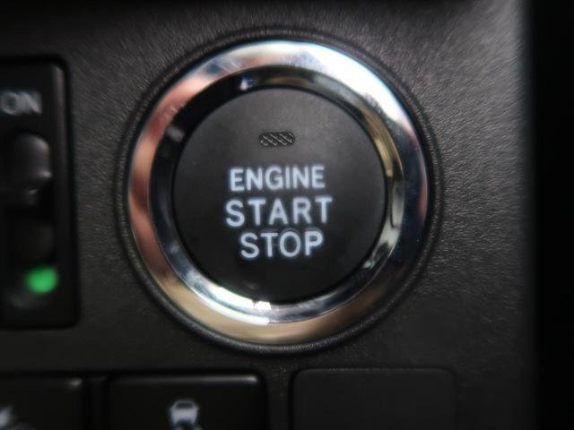 Gターボ レジャーエディションSAIII 届け出済み未使用車 衝突軽減装置 ターボ バックカメラ 両側パワスラ LEDヘッド LEDフォグ スマートキー アイドリングストップ 純正15AW(33枚目)